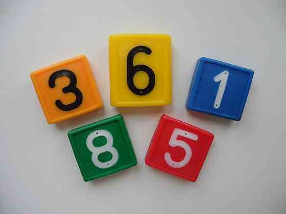 Номерной блок для ремней (от 0 до 9 желтый) КРС Смоленск