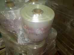 Куплю отходы многослойных пленок, пленокс фольгой и металлизацией. С производства, упаковочн Москва