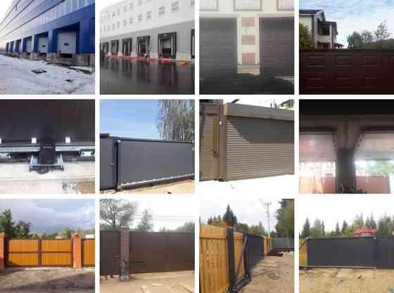 Откатные и секционные ворота DoorHan, автоматика, рольставни Одинцово