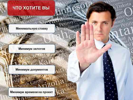 Сложности с кредитом решаются с помощью специалиста Москва