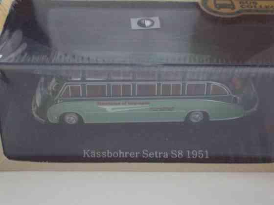 Автобус Kassbohrer Setra S8 1951 Липецк