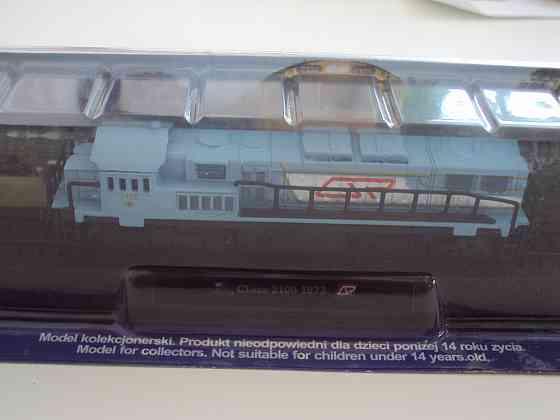 Поезд Class 2100 1973 Липецк