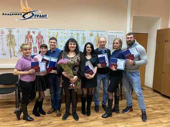 Курсы классический расширенный массаж Ростов-на-Дону