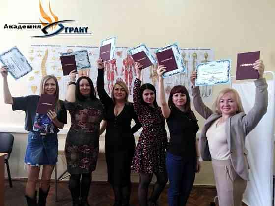 Курс косметолог-эстетист Ростов-на-Дону