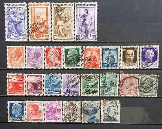 Почтовые марки стран мира Серпухов