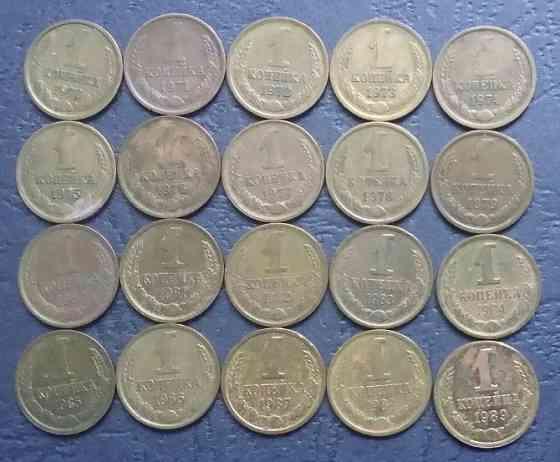 Монеты СССР Серпухов