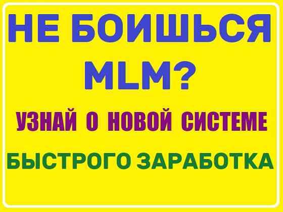 Предлагаем стать участником выгодного бизнеса Москва