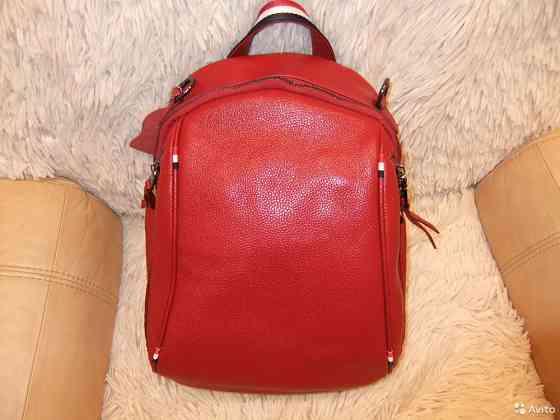 Рюкзак кожаный женский Москва