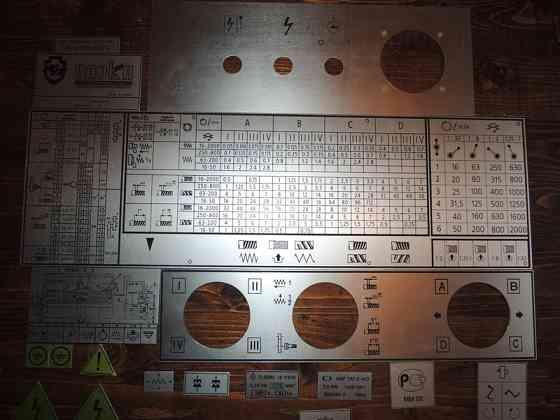 В наличии. Таблички для токарных станков. Таблицы подач и скоростей. Шильдики для токарных станков о Новосибирск