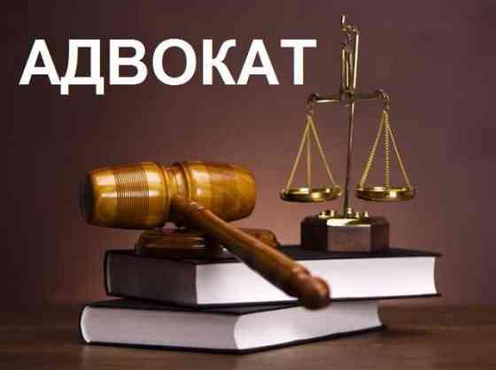 Услуги адвокатов Улан-Удэ