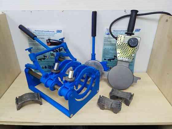 УСПТ 50-110 Сварочный аппарат для сварки п/эт труб и фитингов Чебоксары