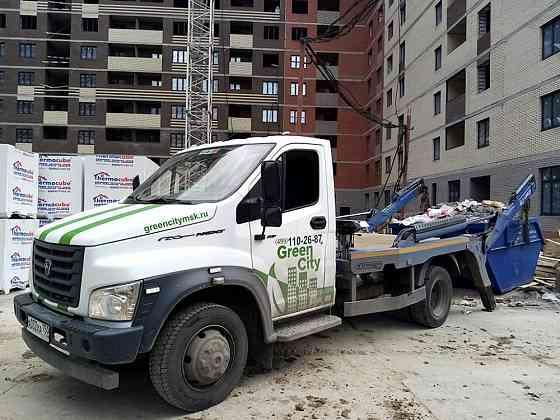Вывоз строительного мусора Москва