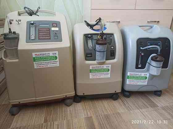 Концентратор кислорода Кислородный аппарат Аренда Самара