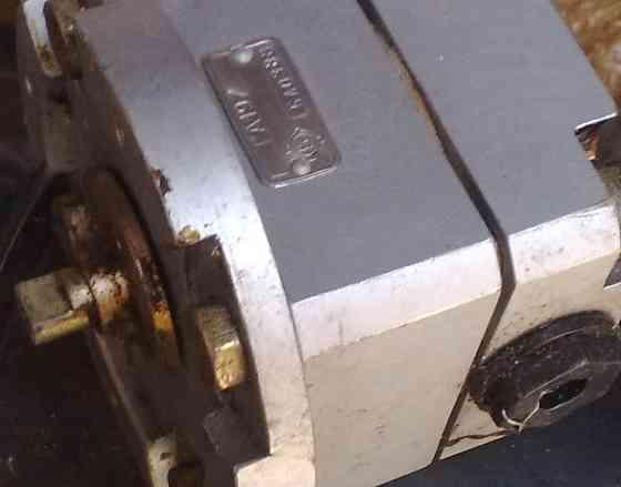 Клапан электромагнитный ГА197 Белгород