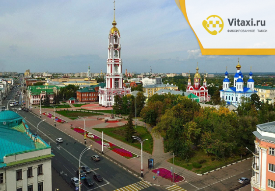 Дистанционное подключение к Яндекс Такси в Тамбове Тамбов