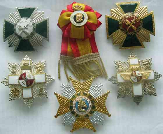 Современные военные ордена Испании Москва