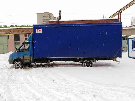 Заказ Газели межгород, грузоперевозки межгород, по России Новосибирск