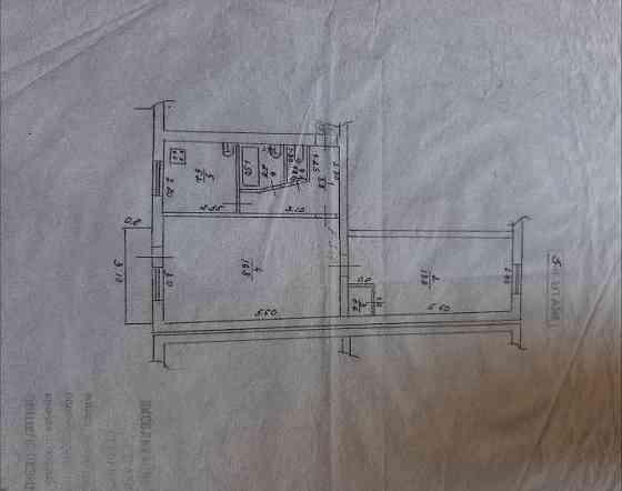 2-комнатная квартира, 43 м², 5/5 эт. Шахты