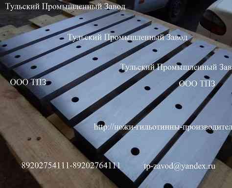 Гильотинные ножи 590 60 16 для гильотины от завода производителя. Ножи гильотинные в наличии Нижний Новгород