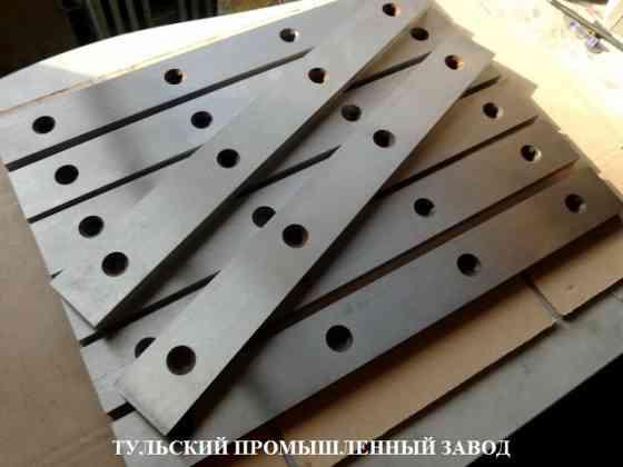 Ножи для ножниц гильотинных 670 60 25 от завода производителя в наличии Новосибирск