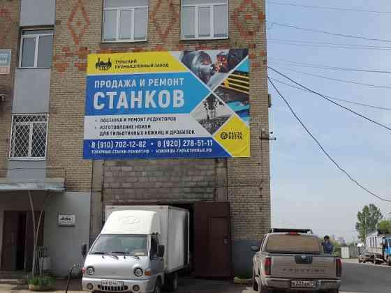 Ремонт токарных станков 16к20, 16к25, 1м63 городе Москва, Тула Нижний Новгород
