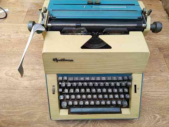 Печатная машинка Optima (ГДР) Саратов