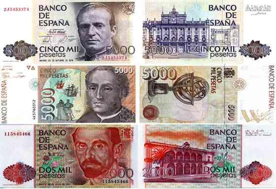 Банкноты Испании Москва