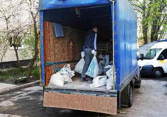 Вывоз домашнего мусора из квартиры Нижний Новгород Нижний Новгород