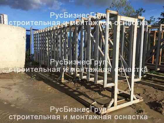 Склад-Кассета для складирования плит ЖБИ Москва