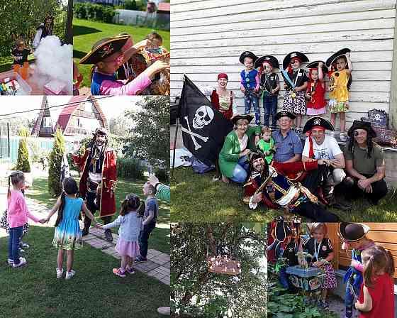 Программа пираты Нетландии на день рождения ребенка для дошкольников и школьников с выездом за город Москва