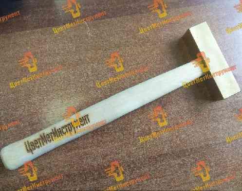 Молоток латунный искробезопасный 0, 3кг 0, 5кг 0, 8кг 1кг 1, 5кг 1, 8кг 2кг Волгоград