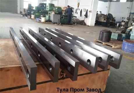 Нож гильотинный по металлу 520*75*25мм в наличии предназначены для резки металла. Изготовление ножей Екатеринбург