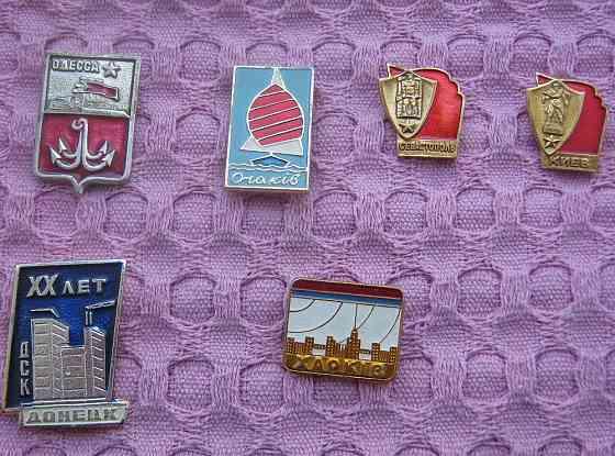 Значки с изображением гербов городов Украины Голубицкая
