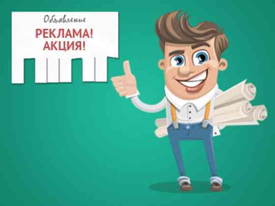 Подработка промоутеров Екатеринбург