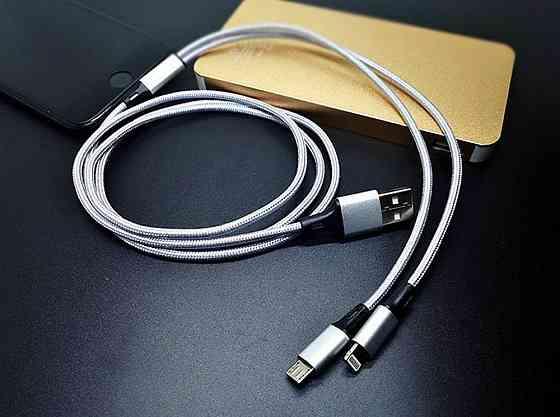 Кабель заряда и синхр. 2в1 Lightning / Micro USB Брянск