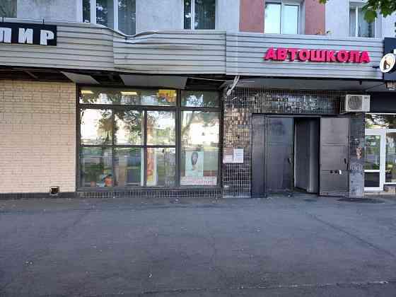 Сдается торговое помещение 117, 6 м2 Москва