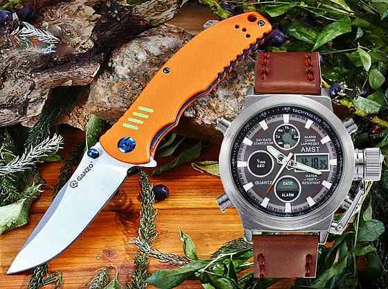Нож GANZO FireBird + Часы AMST 3003 Брянск