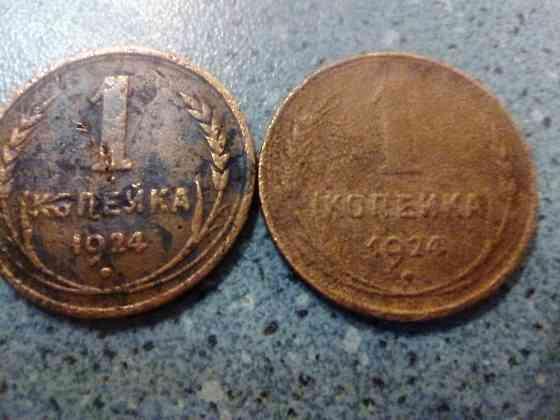 Продам монеты редкие Москва