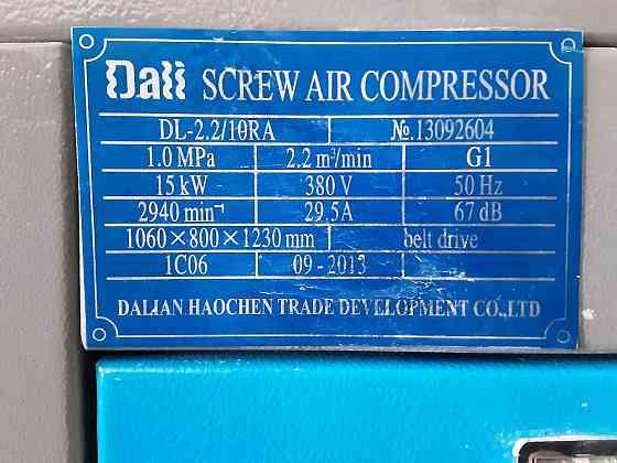 Винтовой компрессор Dali DL бу Новосибирск