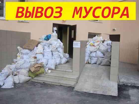 Вывоз строительного мусора Красноярск