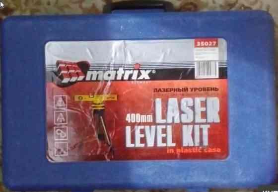 """Продам Профессиональный лазерный уровень""""Matrix""""в кейсе новый Хабаровск"""