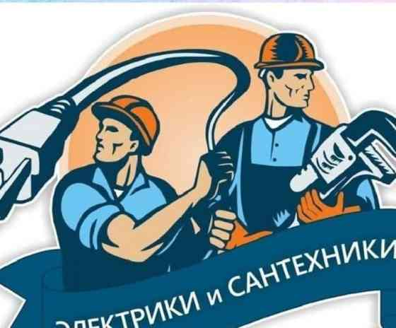 Мастер на час, электрик, сантехник Новосибирск