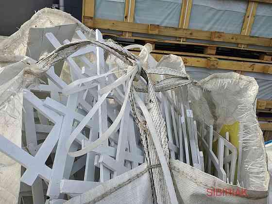 Покупаем отходы вспененный листовой ПВХ Новосибирск