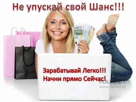 Курьер-регистратор (Ежедневные выплаты) Москва
